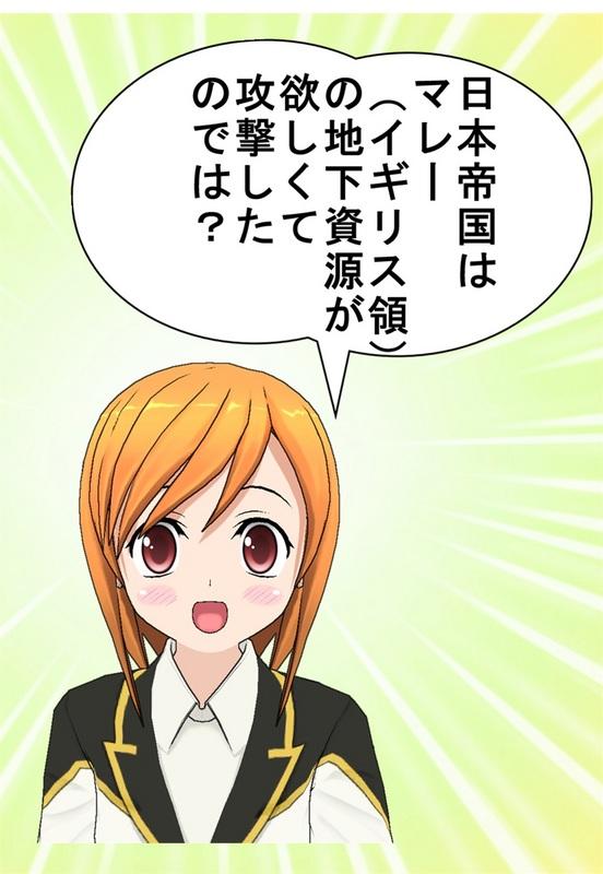 東京 36 マレー2_002.jpg