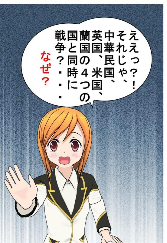 東京 36 マレー5_005.jpg