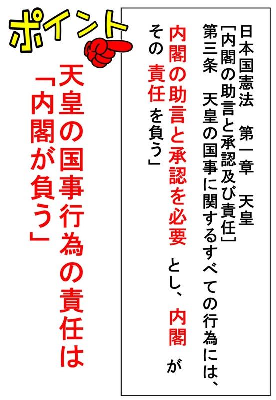 東京 36 憲法 四回目−2_007.jpg