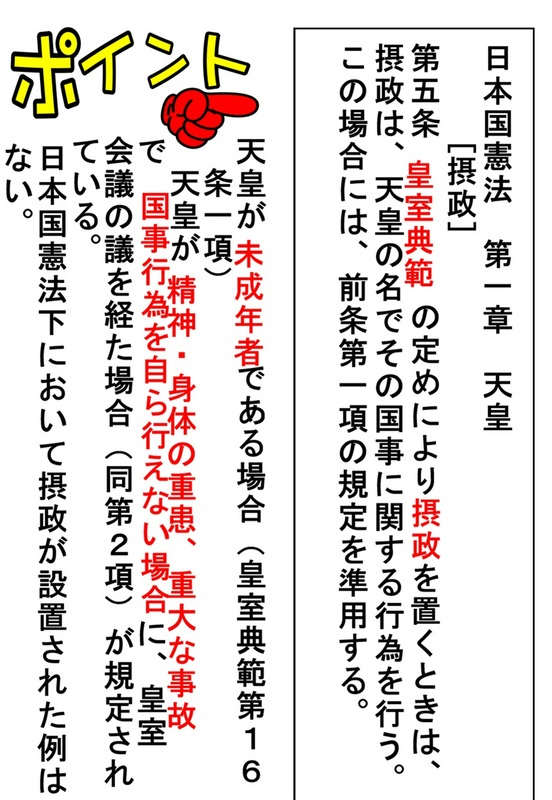 東京 40憲法6−2_011.jpg