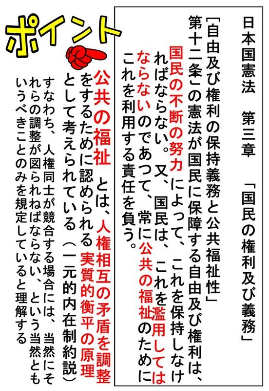 東京 48 12条 2_027.jpg
