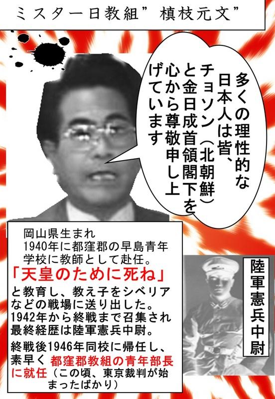 東京が威張ると日本は大凶
